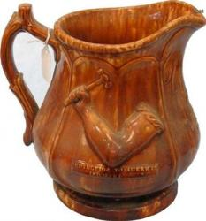 Very Rare Large N.J. Presentation Pitcher